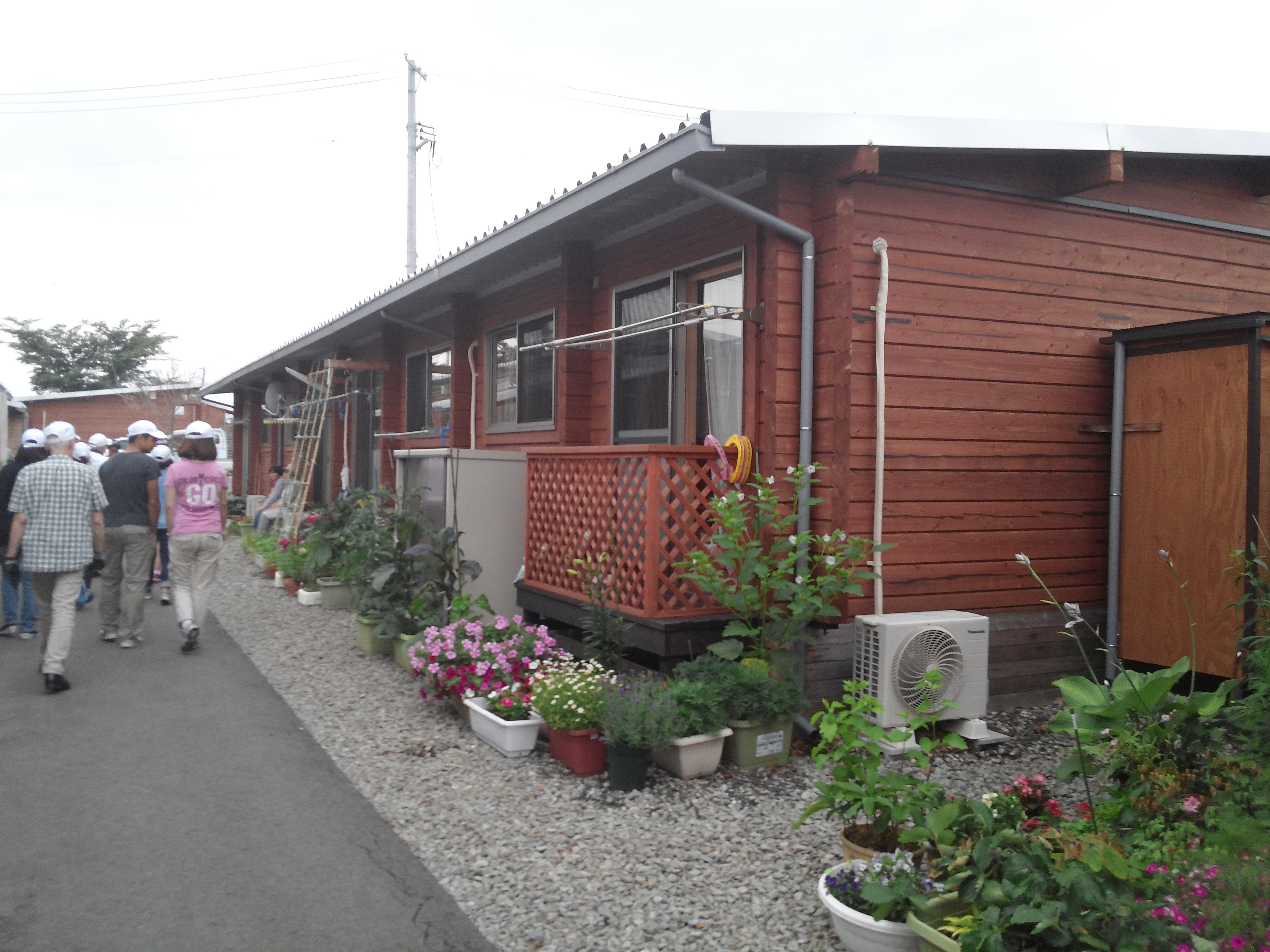 Fukushima refugies